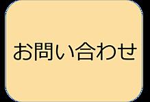 岡崎市ヒメル グリーンピール専門店